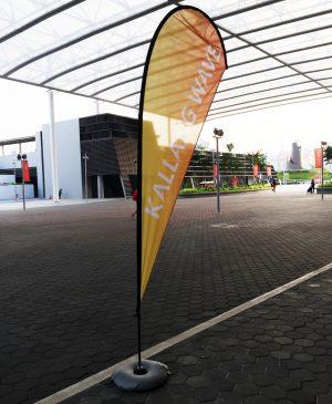 Teardrop Banner 4.6m Large