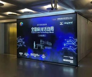 Lightbox Stand 6m